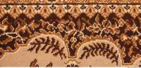 Photo Texture of Fabric Carpet 0005