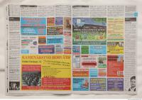 photo texture of newspaper 0011